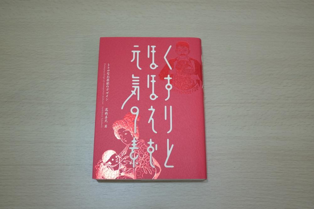 RedBook_5135