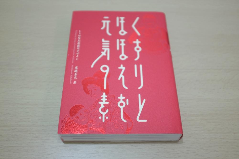 RedBook_5136