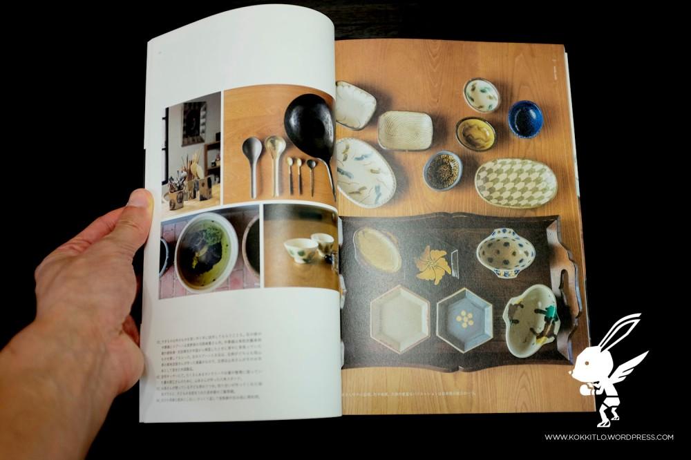 Tableware Blue_DSF0397